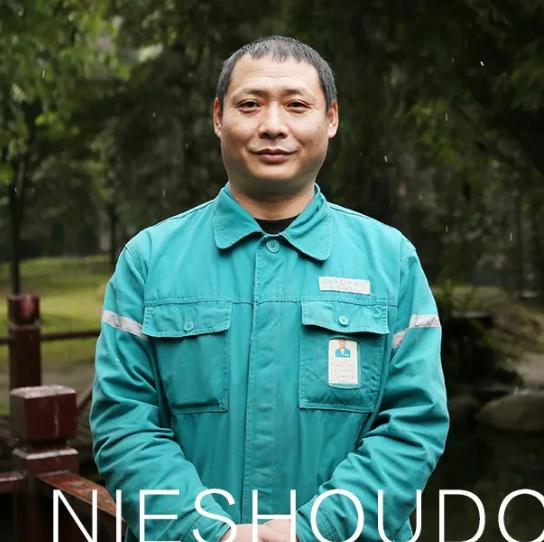 全友聂寿东:不忘初心牢记使命,他是设备维修岗位的模范先锋