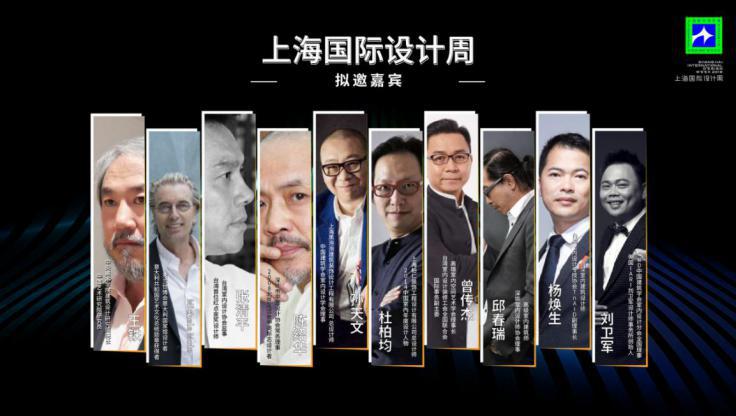2019上海国际设计周最全攻略来了,戳我,给你好看!